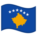 Flag: Kosovo on Google Android 11.0 December 2020 Feature Drop