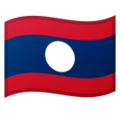 Flag: Laos on Google Android 11.0 December 2020 Feature Drop