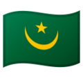 Flag: Mauritania on Google Android 11.0 December 2020 Feature Drop