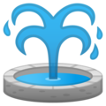 Fountain on Google Android 11.0 December 2020 Feature Drop
