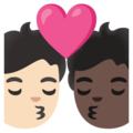Kiss: Person, Person, Light Skin Tone, Dark Skin Tone on Google Android 11.0 December 2020 Feature Drop