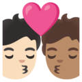 Kiss: Person, Person, Light Skin Tone, Medium Skin Tone on Google Android 11.0 December 2020 Feature Drop