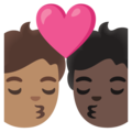 Kiss: Person, Person, Medium Skin Tone, Dark Skin Tone on Google Android 11.0 December 2020 Feature Drop