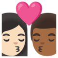 Kiss: Woman, Man, Light Skin Tone, Medium-Dark Skin Tone on Google Android 11.0 December 2020 Feature Drop