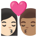 Kiss: Woman, Man, Light Skin Tone, Medium Skin Tone on Google Android 11.0 December 2020 Feature Drop