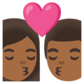 Kiss: Woman, Man, Medium-Dark Skin Tone on Google Android 11.0 December 2020 Feature Drop