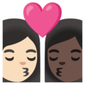 Kiss: Woman, Woman, Light Skin Tone, Dark Skin Tone on Google Android 11.0 December 2020 Feature Drop