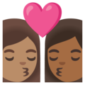 Kiss: Woman, Woman, Medium Skin Tone, Medium-Dark Skin Tone on Google Android 11.0 December 2020 Feature Drop