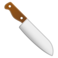 Kitchen Knife on Google Android 11.0 December 2020 Feature Drop