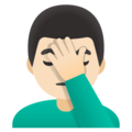 Man Facepalming: Light Skin Tone on Google Android 11.0 December 2020 Feature Drop