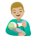 Man Feeding Baby: Medium-Light Skin Tone on Google Android 11.0 December 2020 Feature Drop