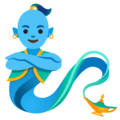 Man Genie on Google Android 11.0 December 2020 Feature Drop
