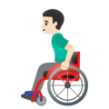 Man in Manual Wheelchair: Light Skin Tone on Google Android 11.0 December 2020 Feature Drop