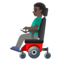 Man in Motorized Wheelchair: Dark Skin Tone on Google Android 11.0 December 2020 Feature Drop