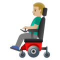 Man in Motorized Wheelchair: Medium-Light Skin Tone on Google Android 11.0 December 2020 Feature Drop