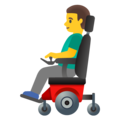 Man in Motorized Wheelchair on Google Android 11.0 December 2020 Feature Drop