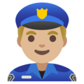 Man Police Officer: Medium-Light Skin Tone on Google Android 11.0 December 2020 Feature Drop