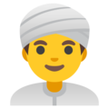Man Wearing Turban on Google Android 11.0 December 2020 Feature Drop