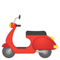 Motor Scooter on Google Android 11.0 December 2020 Feature Drop
