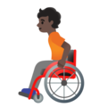 Person in Manual Wheelchair: Dark Skin Tone on Google Android 11.0 December 2020 Feature Drop