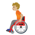 Person in Manual Wheelchair: Medium-Light Skin Tone on Google Android 11.0 December 2020 Feature Drop