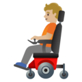 Person in Motorized Wheelchair: Medium-Light Skin Tone on Google Android 11.0 December 2020 Feature Drop