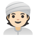 Person Wearing Turban: Light Skin Tone on Google Android 11.0 December 2020 Feature Drop