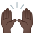 Raising Hands: Dark Skin Tone on Google Android 11.0 December 2020 Feature Drop