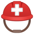 Rescue Worker's Helmet on Google Android 11.0 December 2020 Feature Drop