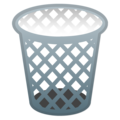 Wastebasket on Google Android 11.0 December 2020 Feature Drop