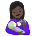 Woman Feeding Baby: Dark Skin Tone on Google Android 11.0 December 2020 Feature Drop