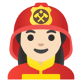 Woman Firefighter: Light Skin Tone on Google Android 11.0 December 2020 Feature Drop