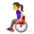 Woman in Manual Wheelchair on Google Android 11.0 December 2020 Feature Drop