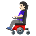 Woman in Motorized Wheelchair: Light Skin Tone on Google Android 11.0 December 2020 Feature Drop