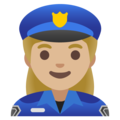 Woman Police Officer: Medium-Light Skin Tone on Google Android 11.0 December 2020 Feature Drop