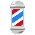 Barber Pole on Google Android 12.0