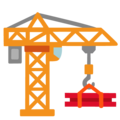 Building Construction on Google Android 12.0