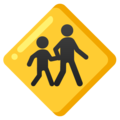 Children Crossing on Google Android 12.0