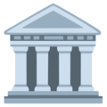 Classical Building on Google Android 12.0