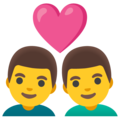 Couple with Heart: Man, Man on Google Android 12.0