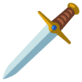 Dagger on Google Android 12.0