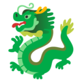 Dragon on Google Android 12.0