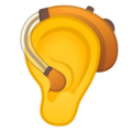 Ear with Hearing Aid on Google Android 12.0