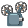 Film Projector on Google Android 12.0