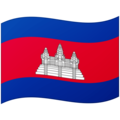 Flag: Cambodia on Google Android 12.0
