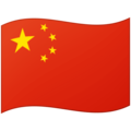 Flag: China on Google Android 12.0