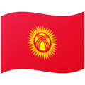 Flag: Kyrgyzstan on Google Android 12.0