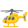 Helicopter on Google Android 12.0