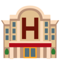 Hotel on Google Android 12.0