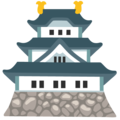 Japanese Castle on Google Android 12.0